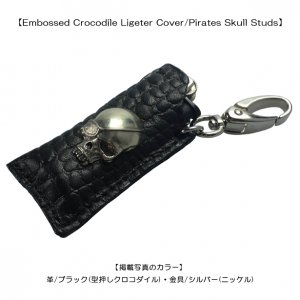 Embossed Crocodile Ligeter Cover/Pirates Skull Studs
