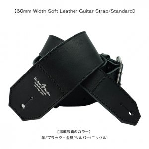 60mm Width Soft Leather Guitar Strap/Standard