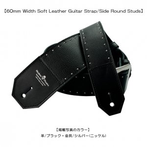 60mm Width Soft Leather Guitar Strap/Side Round Studs