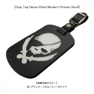 Dog Tag Name Plate/Modern Pirates Skull