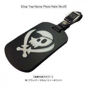 Dog Tag Name Plate/Nals Skull