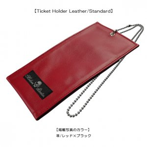 Ticket Holder Leather/Standard