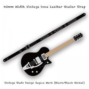 【 42mm Width Vintage tone Leather Guitar Strap / Vintage Studs Design 001 】( SUGIZO Model )