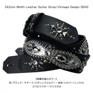 42mm Width Leather Guitar Strap/Vintage Design 004