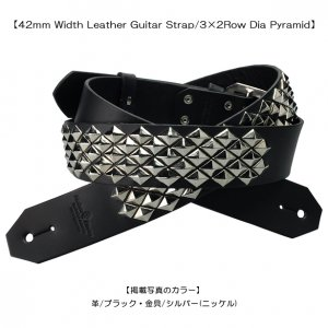 42mm Width Leather Guitar Strap/3×2Row Dia Pyramid