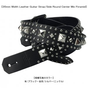 35mm Width Leather Guitar Strap/Side Round Center Mix Pyramid
