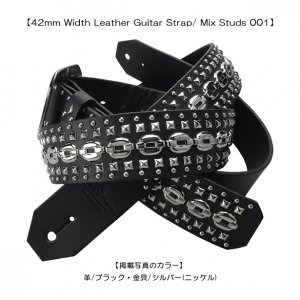 42mm Width Leather Guitar Strap/ Mix Studs 001