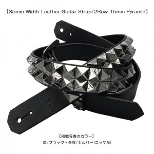 35mm Width Leather Guitar Strap/2Row 15mm Pyramid