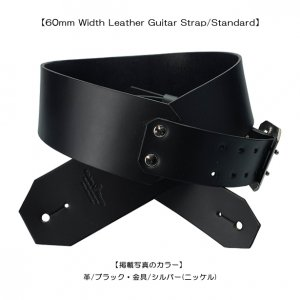 60mm Width Leather Guitar Strap/Standard