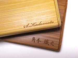 竹製名刺入れ専用レーザー彫刻