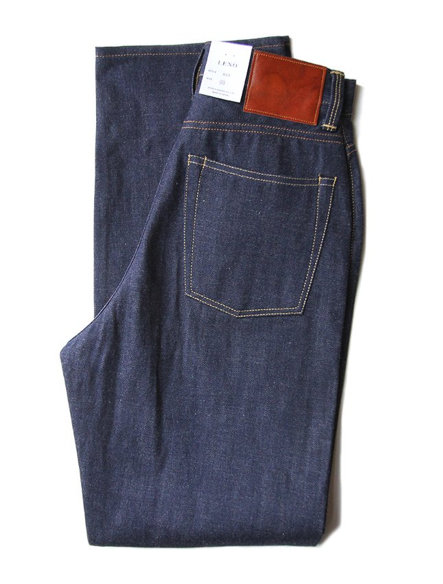 """LENO & CO."" KAY HIGH WAIST JEANS"