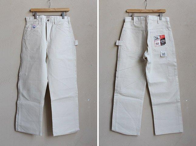 Painters Pants Painter Pants Matin