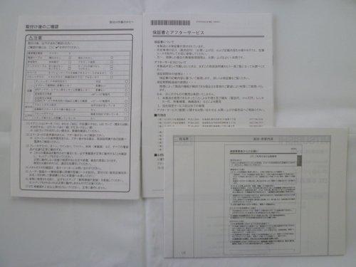 hs309 a 取付 説明 書