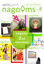 nagoms vol.8 2nd Anniversary