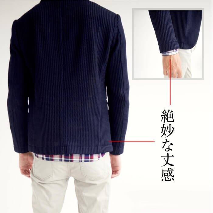 素材感で魅せるテーラードジャケット(XSサイズ・ネイビー)でYラインを作る