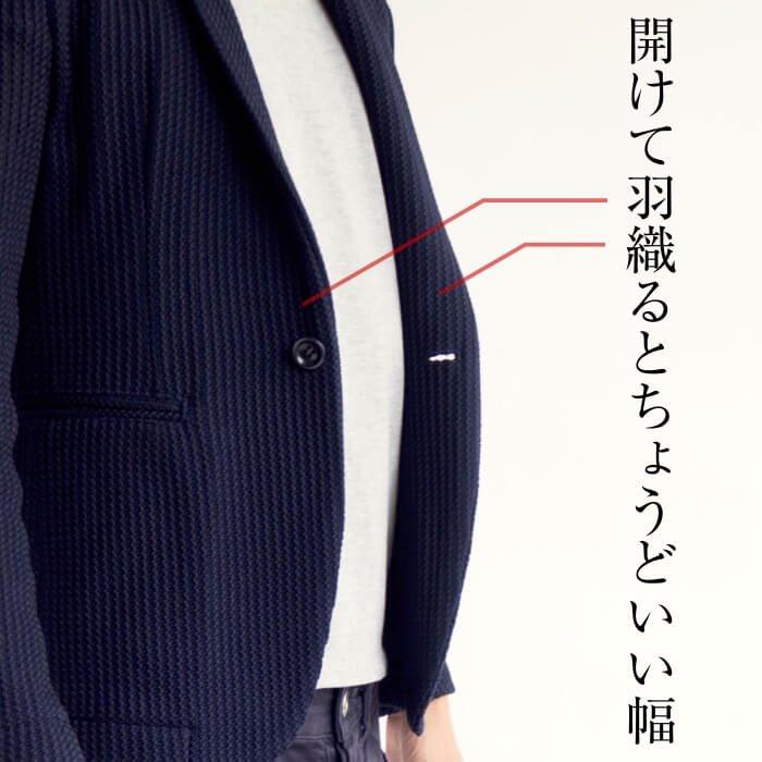 素材感で魅せるテーラードジャケット(XSサイズ・ネイビー)のお腹から前に出る幅