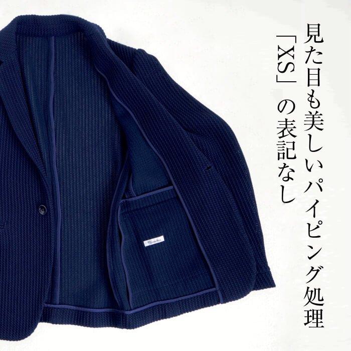 素材感で魅せるテーラードジャケット(XSサイズ・ネイビー)の裏地パイピング