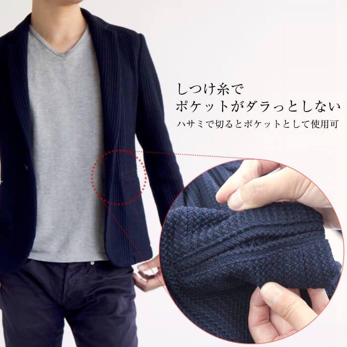 素材感で魅せるテーラードジャケット(XSサイズ・ネイビー)のしつけ糸