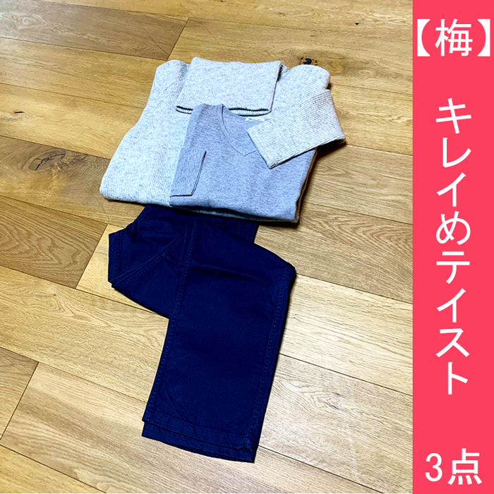<img class='new_mark_img1' src='https://img.shop-pro.jp/img/new/icons5.gif' style='border:none;display:inline;margin:0px;padding:0px;width:auto;' />【福袋】ワークテイストコーディネート