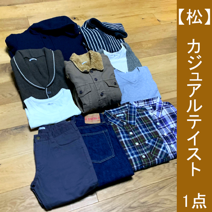 【福袋】ストリート風コーディネート