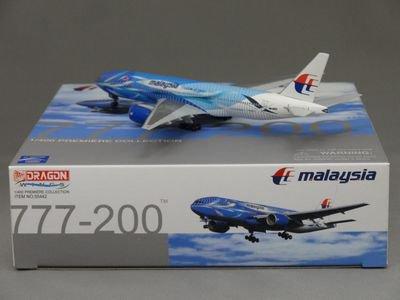 1/400 ドラゴン MALAYSIA BOEING 777-200
