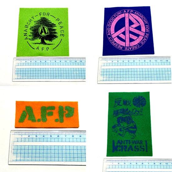 AFP x WHEV -DIYパッチセット-