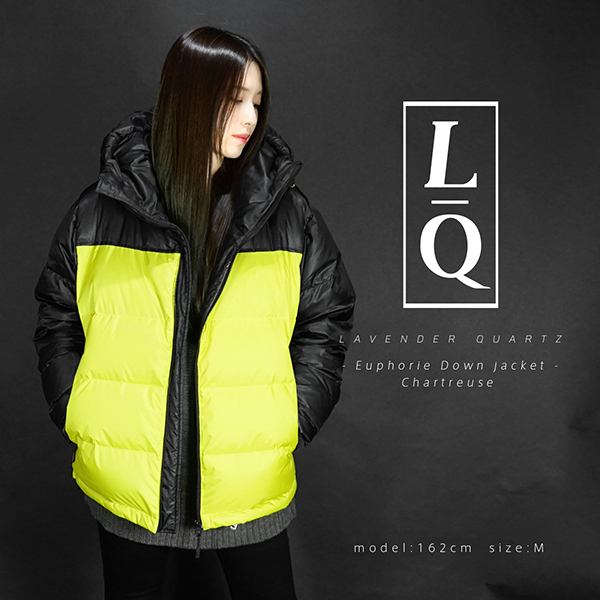 LAVENDER QUARTZ Euphorie Down jacket