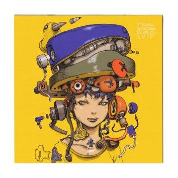 寺田克也・2018年カレンダー(そ...