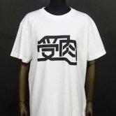 SMS/受肉Tee [White](Tシャツ)
