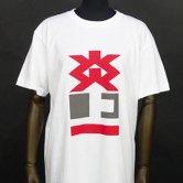 SMS/炎上Tee [White](Tシャツ)