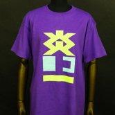 SMS/炎上Tee [Purple](Tシャツ)