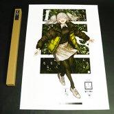 LAVENDER QUARTZ/LQ18A/W B1 Poster(その他)