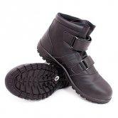 東亜重工製作業用防護靴
