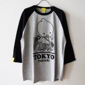 東京トガリ/ベスボルティシャツ(あめあがり)[グレー]
