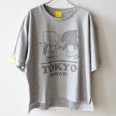 東京トガリ/ビグティシャツ(コンパス)[Ladies/グレー]