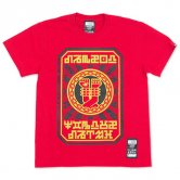 CHIDARUMA / Fake Propaganda Tee [Red]