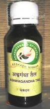 アシヴァガンダ・オイル(Ashva gandha Oil)(100ml)