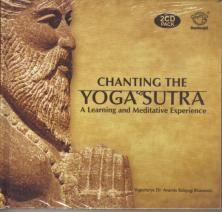 Yoga Sutra ダウンロード版(mp3)