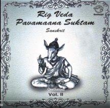 Rig Veda - Pavamaana Suktam Vol.2(リグヴェーダ)