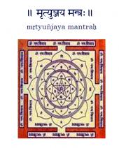 「マハー・ムルテュンジャヤ・マントラ Maha Mrtyunjaya Mantra 108 times」(CD)