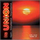 In Union - Vedic Chant ヴェーダ・マントラ・チャンティング「イン・ユニオン」