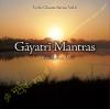 「ガーヤトリー・マントラ」 〜135種の神聖なる真言〜(サンスクリット)