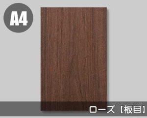 【ローズ板目】A4サイズ(和紙貼り/糊なし)天然木のツキ板シート「ノーマルタイプ」