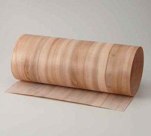 天然木のツキ板シート【サテンWナット柾目】(L〜4Lサイズ)0.5ミリ厚Easyタイプ(樹脂含侵紙/糊なし)