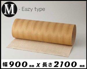 【アサメラ柾目】900×2100(特殊紙貼り)天然木のツキ板シート「イージータイプ」