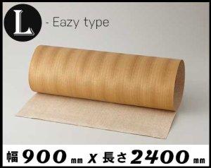 【アサメラ柾目】900×2400(特殊紙貼り)天然木のツキ板シート「イージータイプ」