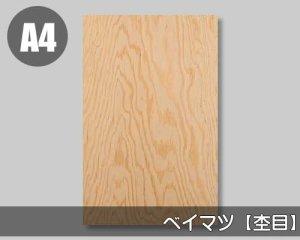 【ベイマツ杢目】A4サイズ(和紙貼り/糊なし)天然木のツキ板シート「ノーマルタイプ」