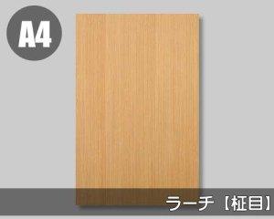 天然木のツキ板シート【ラーチ柾目】(SSサイズ)0.3ミリ厚Normalタイプ(和紙貼り/糊なし)