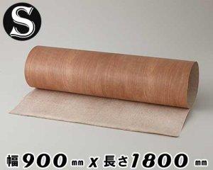 天然木のツキ板シート【アサダ板目】L〜5Lサイズ0.5ミリ厚Easyタイプ