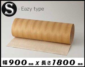 【アサメラ柾目】900×1800(特殊紙貼り)天然木のツキ板シート「イージータイプ」